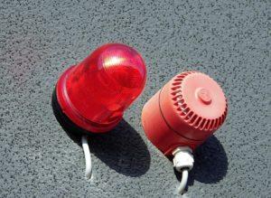 Установка комбинированной пожарной сигнализации